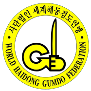 World-Haidong-Gumdo-Federation-Logo