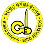 World Haidong Gumdo® Logo
